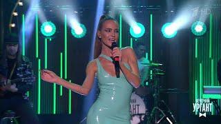 Вечерний Ургант. Глюк'оZа feat. ST – «Жу-Жу» (25.05.2018)