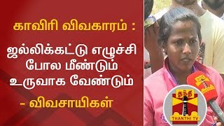 Thanthi TV : Top News in March 2018