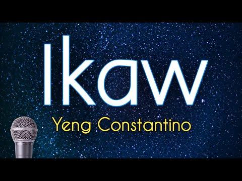 IKAW - Yeng Constantino  (Karaoke)