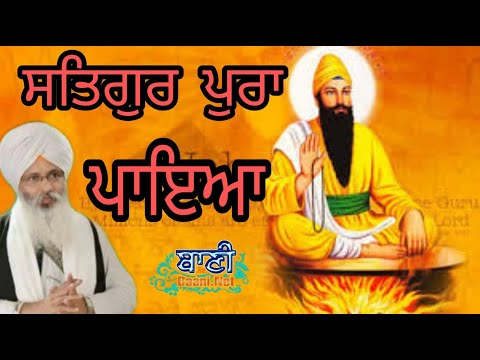 Exclusive-Live-Now-Bhai-Guriqbal-Singh-Ji-Bibi-Kaulan-Ji-From-Amritsar-Punjab-31-May-2020