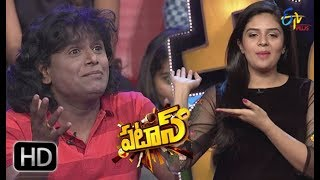 Patas  Dochey  19th March 2018  ETV Plus