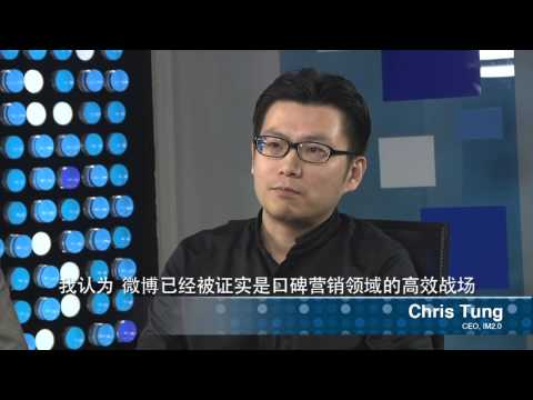 """Working With WeChat"" - Thoughtful China"