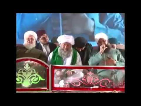 Rukh Se Parda Ab Apne Hatado   Muhammad Owais Raza Qadri