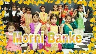 Morni Banke | Badhaai Ho | Kids Dance Choreography | Saraswati dance academy roorkee