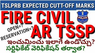 #tslprb||tslprb expected cuttoff marks2019||tslprb expected final cuttoff marks2019||tslprb