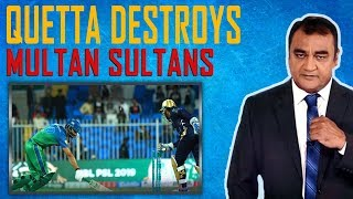 Quetta Destroys Multan Waheed Khan Live Analysis | G Sports PSL Special