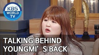 Gukjoo and Joori became friends by talking behind Youngmi's back [Happy Together/2019.08.08]