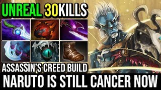 Naruto is Still OP in New Patch - Phantom Lancer The Assassin Build With Silver Edge 30KIlls Dota 2