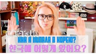 видео Учеба за границей: Как найти деньги и собрать документы — Look At Me