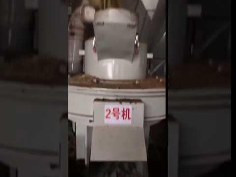 Zhangqiu YULONG coco husk coconut chaff pellet machine from China