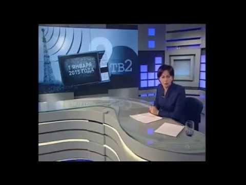 Новости Томска сегодня