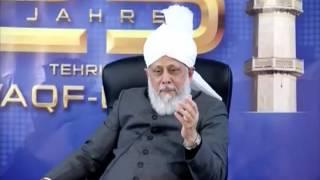 Gulshan-e-Waqfe Nau Lajna Germany (8 Dec 2012) educational class with Hazrat Mirza Masroor Ahmad
