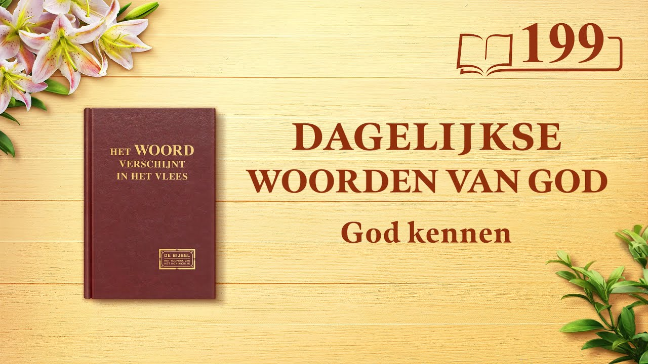 Dagelijkse woorden van God   God Zelf, de unieke X   Fragment 199