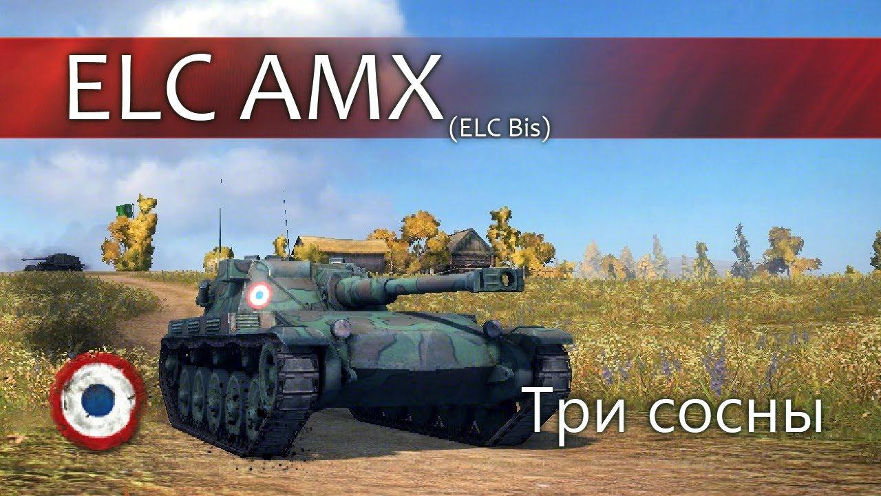 игра на amx 12t