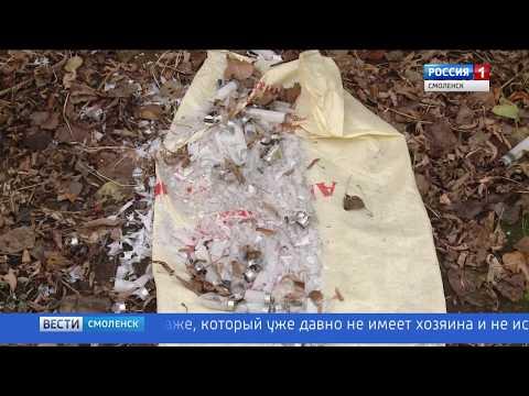 В Смоленске обнаружена несанкционированная свалка ртутных ламп