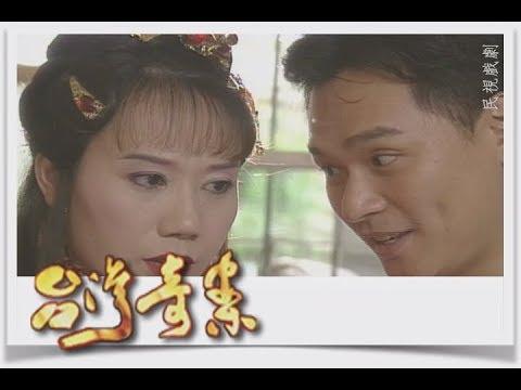 台灣奇案 EP016|竹山-蕃薯仔伯的女兒
