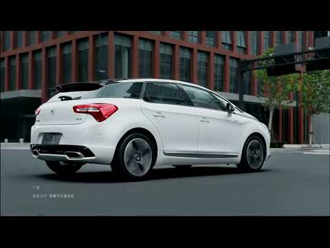 Citroen DS 2018 commercial (china)