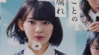 狙うは宮脇咲良! 西日本に住んでることを活かして、2017年6月10...