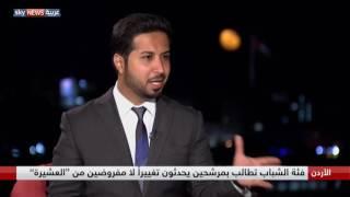 لقاء مع وزير الصحة الأردني السابق محمود العبادي