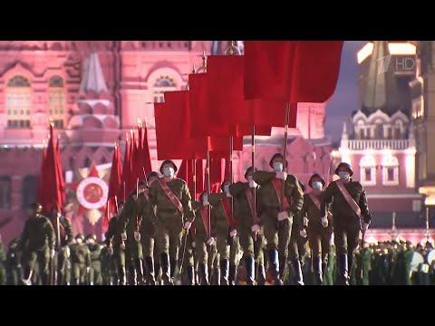 В Москве прошла первая сводная репетиция парада в честь 75-летия Победы.