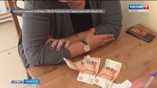 Оперативники УФСБ задержали сотрудницу районной администрации