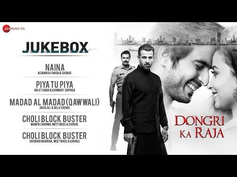 Dongri Ka Raja - Full Movie Audio Jukebox...