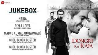 Dongri Ka Raja Full Movie Audio Jukebox Gashmir Mahajani, Reecha Sinha, Ronit Roy Sunny Leone.mp3