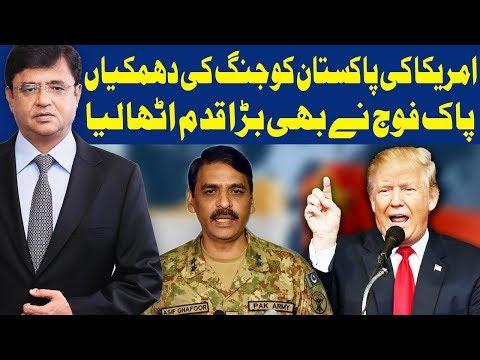 Dunya Kamran Khan Ke Sath - 4 January 2018 - Dunya News