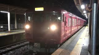 【七尾線415系】能登部駅発車