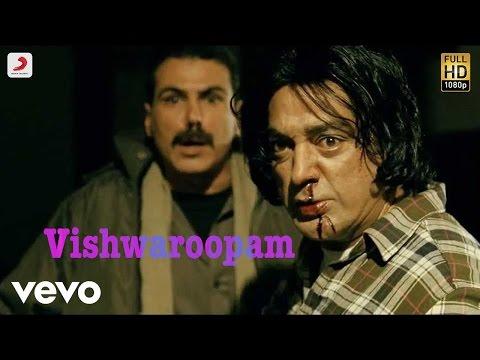 Vishwaroopam - Title Track Telugu Lyric Video | Kamal Haasan, Pooja Kumar