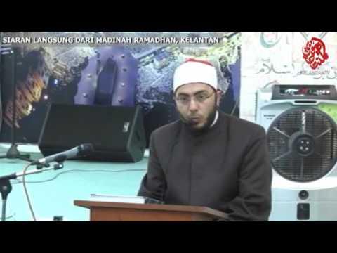Qari Sheikh Hisham Abdul Bari - Surah Al-Waqiah