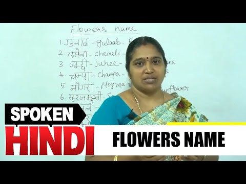 Spoken Hindi through English | flowers Name | Learn Hindi Through English | Hindi class-38