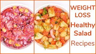 HEALTHY SALAD RECIPES FOR WEIGHT LOSS [ Hindi with Eng. Subs ]