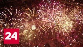 """В парке """"Братеево"""" пройдет международный фестиваль фейерверков - Россия 24"""