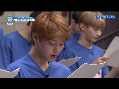 [ENG] Produce 101 Season 2 EP 10 | Final Debut Evaluation Song & Part Distribution cut
