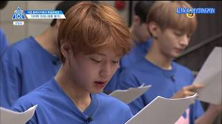 [ENG] Produce 101 Season 2 EP 10 | Final Debut Evaluation Song & Part Distribution cut