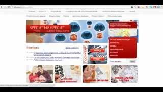 Счета - операции по карте S3 Банка через интернет(, 2012-12-05T11:32:15.000Z)