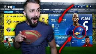 ЭТО ДОЛЖНО БЫТЬ В FIFA 18!