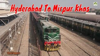 Train Journey Hyderabad To Mirpur Khas (33% Hindu Population) Pakistan Travel