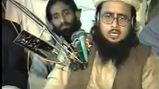 Molana Abdul Rauf Yazdani   Allama Ehsan Elahi Zaheer Shaheed R A