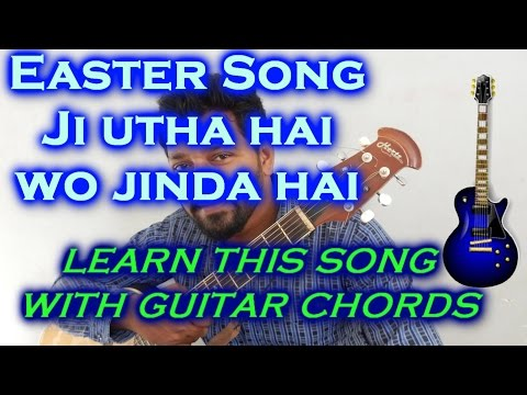 Easter Song Baritone Ukulele chords by 2nd Chapter of Acts - Worship ...