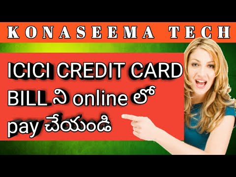 HOW TO PAY ICICI CREDIT CARD BILL ONLINE