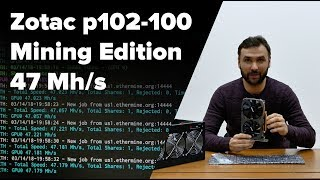Обзор Zotac nvidia p102-100  47 MH/s Дешевая замена GTX 1080 TI