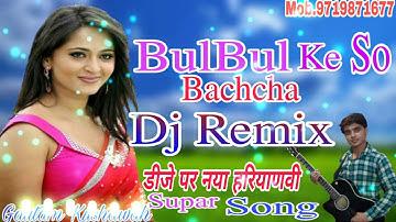Bulbul Ke So Bachha ➤Haryanvi Hit Dj Dholki Remix Song 2019 ➤Singer - Akash Bhaamla ➤Gautam Kushwah