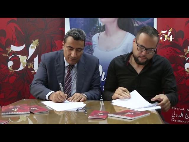 الاعلان على التوقيع على اتفاقية شراكة بين مهرجان قرطاج وشركة المياه المعدنية \