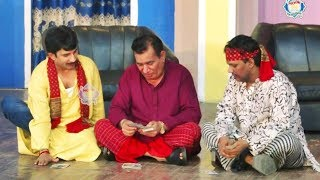 Nasir Chinyoti Best of 2019 New Stage Drama 2019 Full Comedy Clip 2019