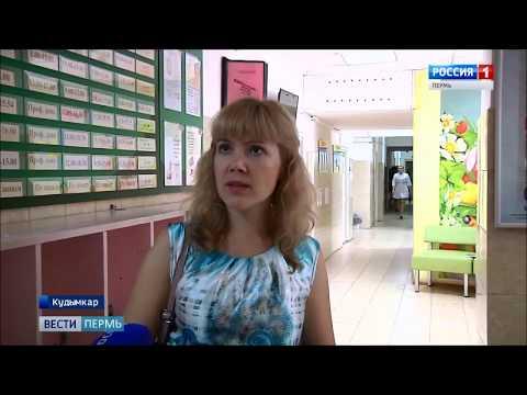 В Кудымкаре начали строить новое, трехэтажное здание детской поликлиники