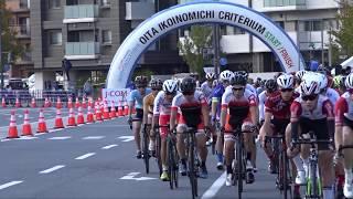 OITAサイクルフェス!!! 2018 いこいの道クリテリウム E3レース E2レース