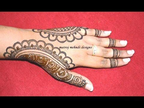 Easy Simple Mehndi Designs For Hands Matroj Mehndi Designs Youtube