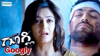 Kruthi Donates Blood To Yash | Googly Kannada Movie Romantic Scene | Yash | Kruthi Karabanda